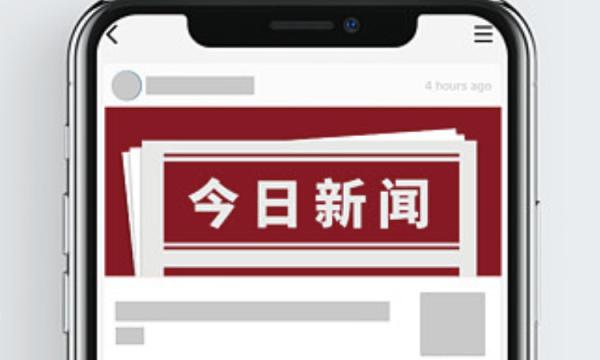 浙江产权交易所湖州分中心正式签约成立